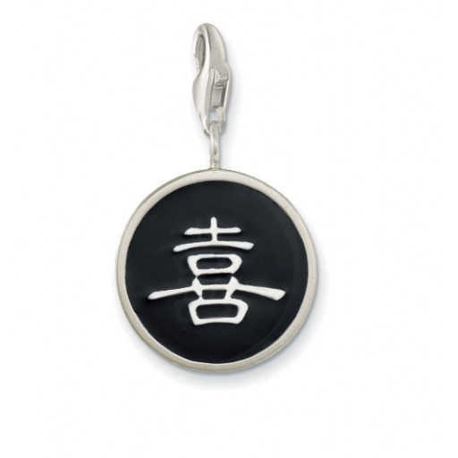 Chinese Character Charm - Round Luck