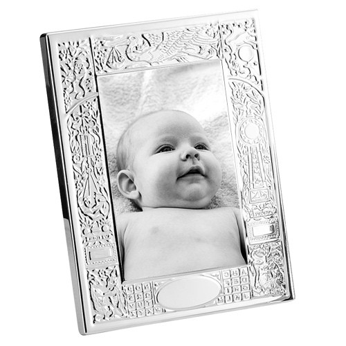Empire Sterling Silver Birth Record Frame   4 3/4 X 6   Engrave ...