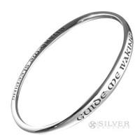 Sterling Silver Bangle Bracelet - Guide Me Waking
