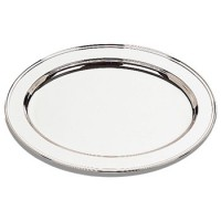 Reed and Barton Benchmark Oval Tray