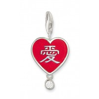 Chinese Character Charm - Love