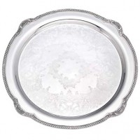 Reed & Barton Shell & Gadroon Round Tray - 15""